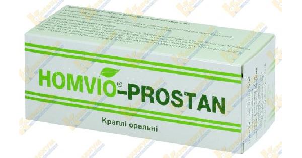 ХОМВИО®-ПРОСТАН (HOMVIO®-PROSTAN)