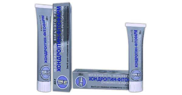 ХОНДРОИТИН-ФИТОФАРМ (CHONDROITIN-PHYTOPHARM)