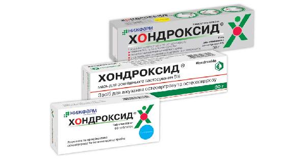 ХОНДРОКСИД® (CHONDROXIDUM®)