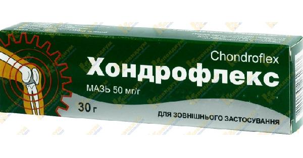 ХОНДРОФЛЕКС (HONDROFLEX)