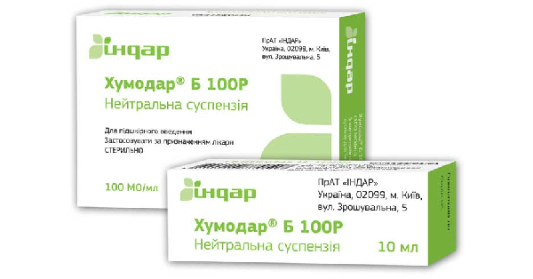 ХУМОДАР® Б100Р (HUMODAR B100R)_5fb9142597c20.png