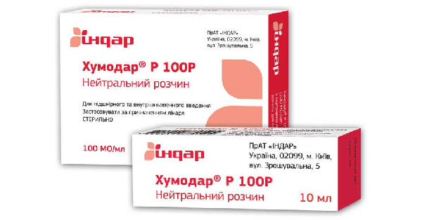 ХУМОДАР® Р100Р (HUMODAR R100R)