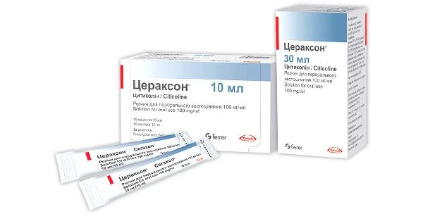 ЦЕРАКСОН®раствор для перорального применения (CERAXON®solution for oral use)