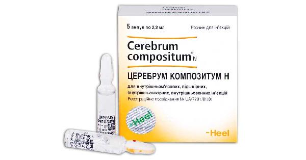 ЦЕРЕБРУМ КОМПОЗИТУМ Н (CEREBRUM COMPOSITUM® H)