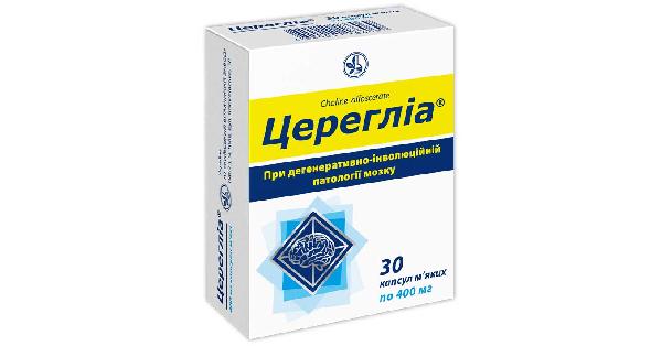 ЦЕРЕГЛИА® (CEREGLIA)_5fba5fc2e7337.png