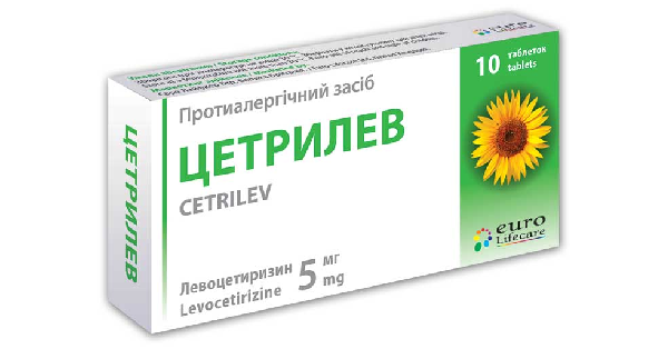 ЦЕТРИЛЕВ (CETRILEV)_5fba60939d166.png