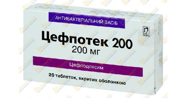 ЦЕФПОТЕК® 200 (CEFPOTEK 200)_5fba608a7318b.png