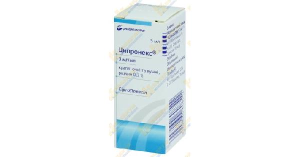 ЦИПРОНЕКС® (CIPRONEX)_5fba5f9e5978a.png