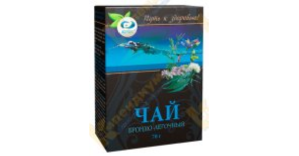 Чай бронхо-легочной (Tea bronchial-lung)_5fba7a9ad3298.png