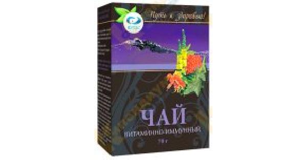 Чай витаминно-имунный (Tea vitamin-immune)