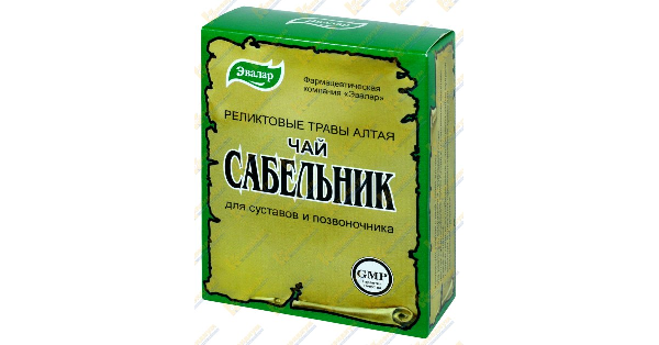 Чай Сабельник (Tea Marsh cinquefoil)