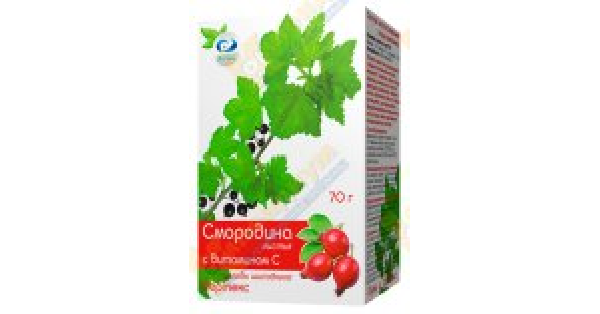 Чай Смородина с витамином C вертекс (Tea Currant with vitamin C vertex)