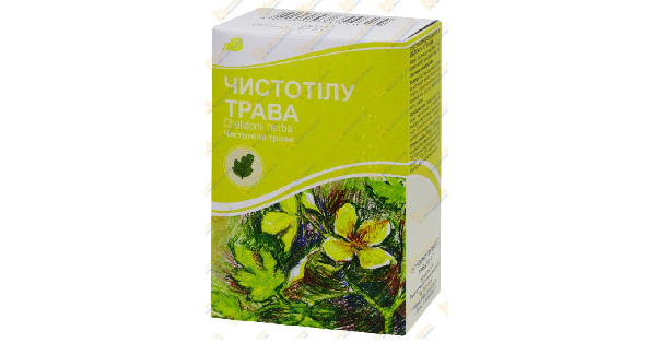 Чистотел (Herba chelidonii)