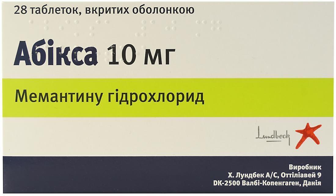 Абикса 10 мг №28 таблетки_6005d923e98f9.jpeg