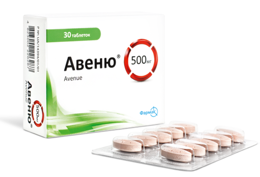 Авеню 500 мг N50 таблетки_6006175c41526.png