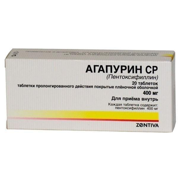 Агапурин СР 400 мг N20 таблетки_60069b41b1a52.jpeg