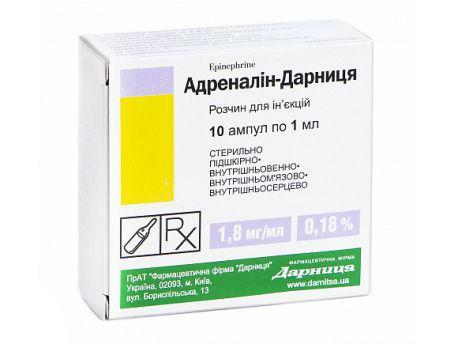 Адреналин-Дарница 1,8 мг/мл 1 мл N10 раствор для инъекций_6006a1dd755ff.jpeg