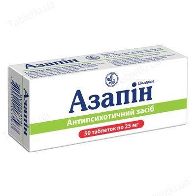 Азапин 0.025 г №50 таблетки_6005d935dcf49.jpeg