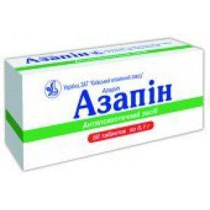Азапин 0.1 г N50 таблетки_6005d8e45df77.jpeg