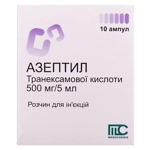 Азептил 500мг/5мл 5 мл №10 раствор для инъекций_6008184bde318.jpeg