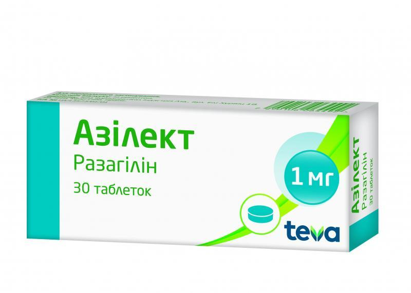 Азилект 1 мг N30 таблетки_6005d4d40f87b.jpeg