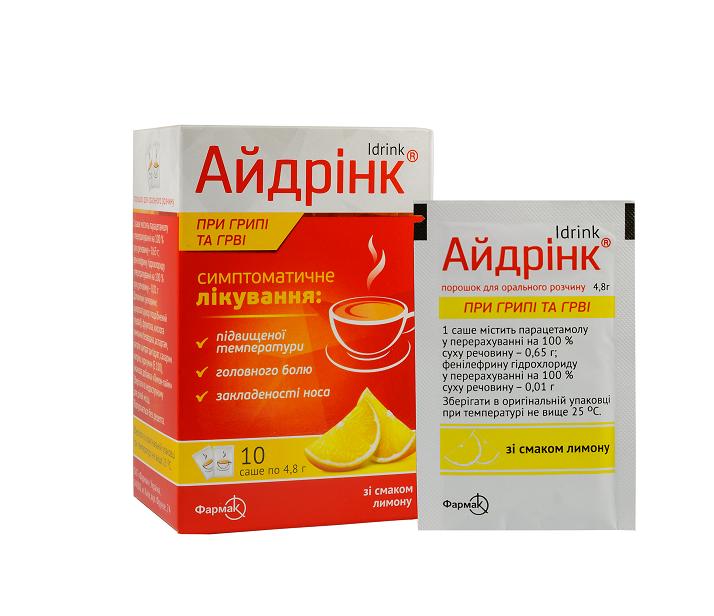 Айдринк лимон 4.8 г саше №10 порошок_6005c6f894513.png