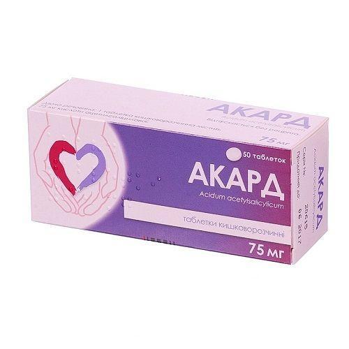 Акард 75 мг №50 таблетки_60061252452c8.jpeg