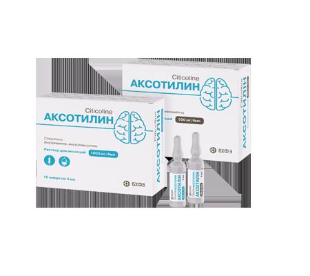 Аксотилин 1000 мг 4 мл №10 раствор_6005dd6ba331e.png