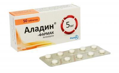Аладин-Фармак 5 мг N50 таблетки_6006a2421dc56.jpeg