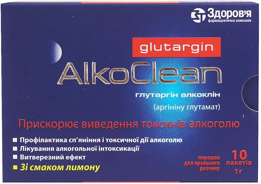 Алкоклин глутаргин (AlcoClean glutargin) 1 г/3 г N10 порошок для орального раствора_6005d49390f9b.jpeg