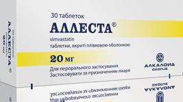 Аллеста 20 мг N30 таблетки_60061ad38af68.png