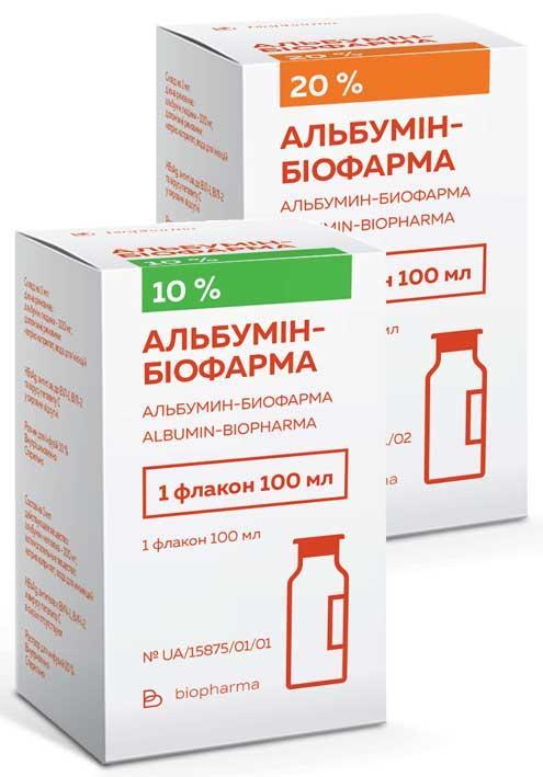 Альбумин-Биофaрма 20% 100 мл раствор для инфузий_600699635e60e.jpeg