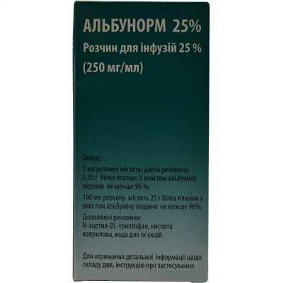 Альбунорм 25% 250 г/л 50 мл N1 раствор для инфузий_600819c08d700.jpeg