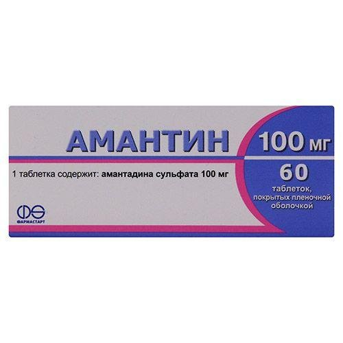 Амантин 100 мг №60 таблетки_6005da145a73f.jpeg