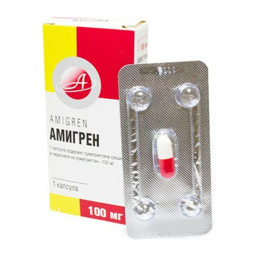 Амигрен 100 мг №1 капсулы_6005c560551da.jpeg