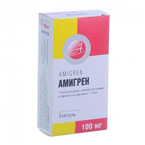 Амигрен 100 мг №3 капсулы_6005c4e36fa3a.jpeg