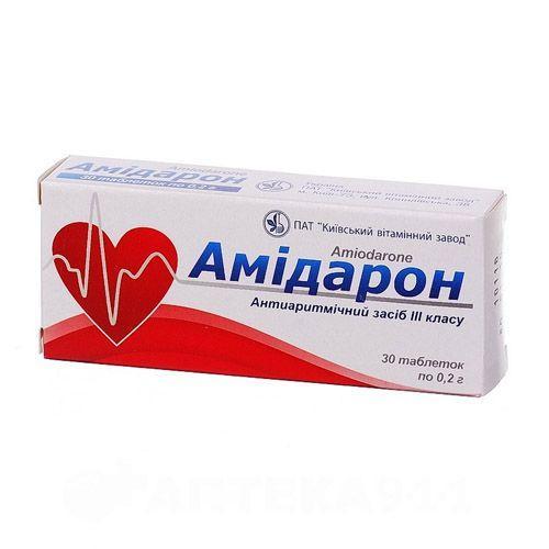 Амидарон 0.2 г №30 таблетки_60060fd9a8385.jpeg