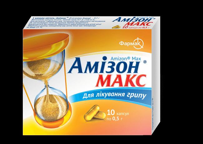 Амизон Макс 0.5 г №10 капсулы_60070bf497849.png