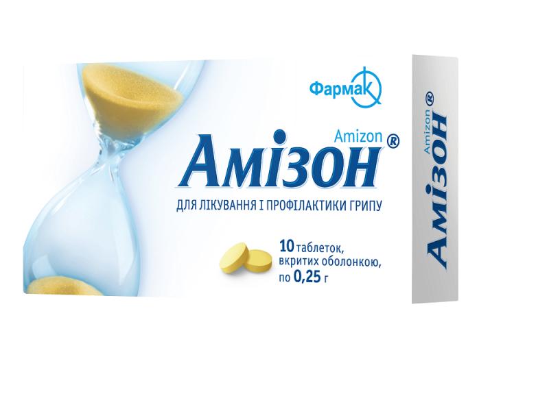 Амизон таблетки 0.25 г №10_60070ba0473f8.png