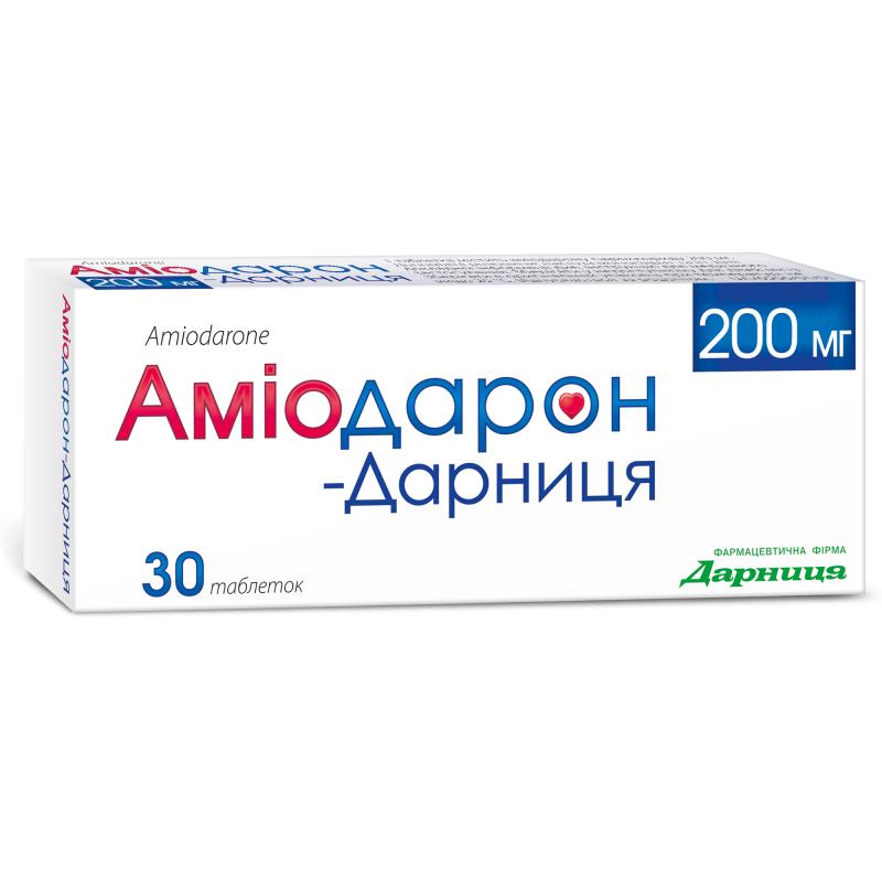 Амиодарон-Дарница 200 мг N30 таблетки_60069bd771f95.png