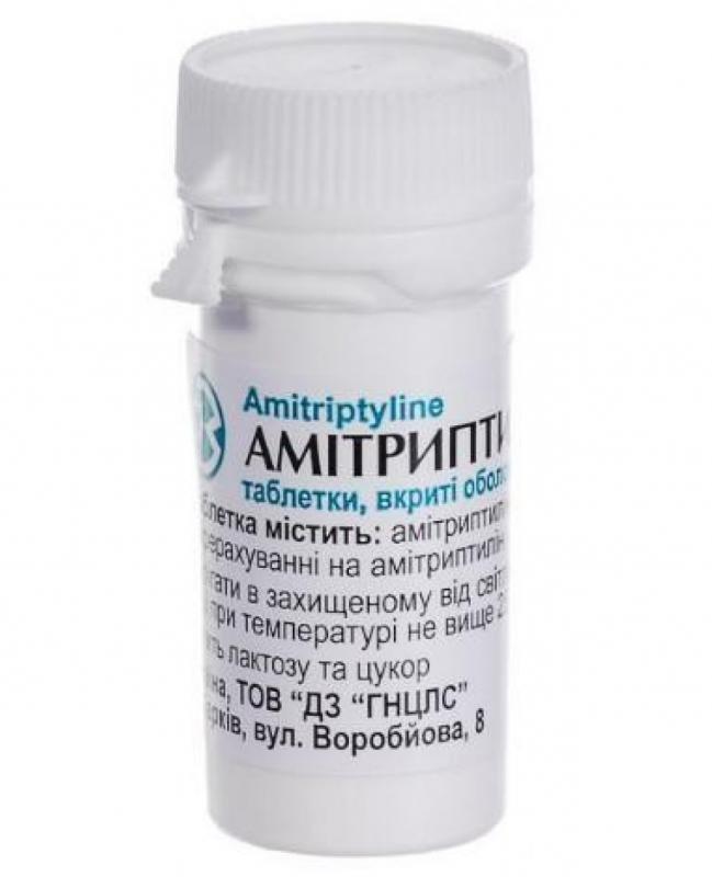 Амитриптилин  25 мг N25 таблетки_6005d33452080.jpeg