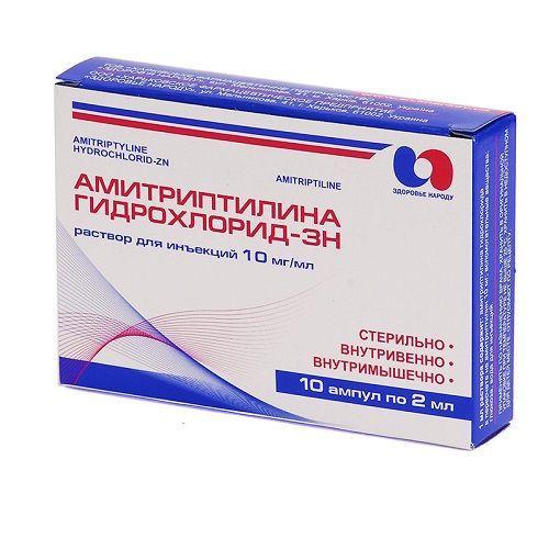 Амитриптилина гидрохлорид 10 мг/мл 2 мл №10 раствор_6005dd90db01f.jpeg