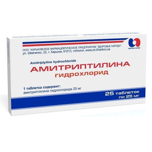 Амитриптилина гидрохлорид 25 мг N25 таблетки_6005dd83340a1.jpeg