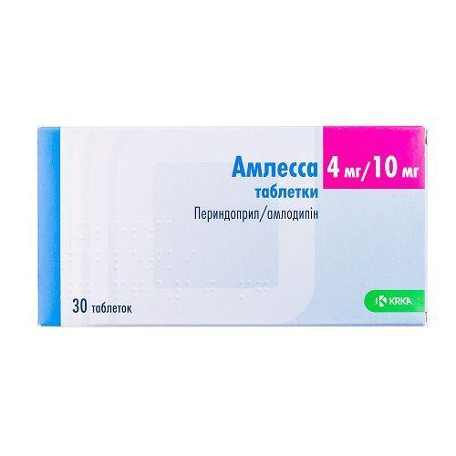 Амлесса 4 мг /10 мг №30 таблетки_60060d3aa6d15.jpeg