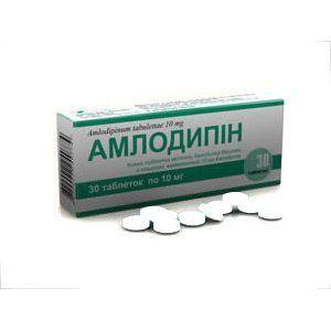 Амлодипин 10 мг N30 таблетки_60060d7434519.jpeg