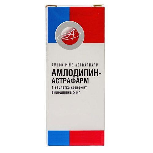 Амлодипин Астрафарм 5 мг N30 таблетки_60069977591b4.jpeg