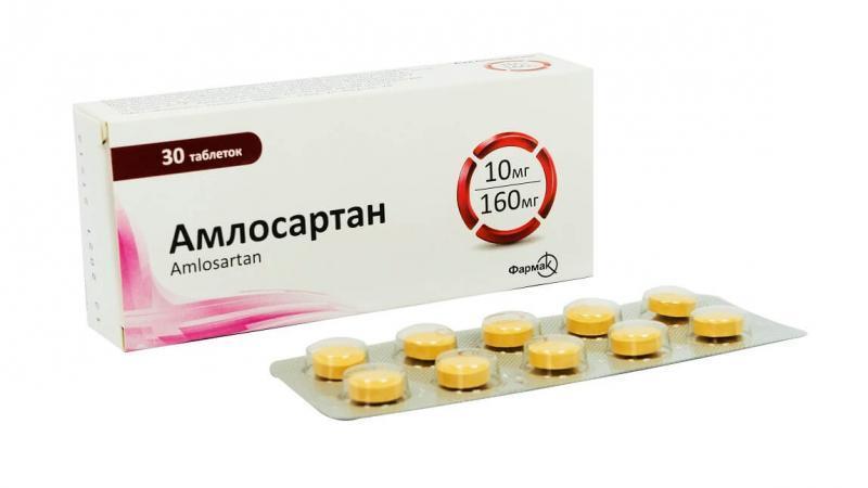 Амлосартан 10мг/160 мг N30 таблетки_60069fc3a111c.jpeg