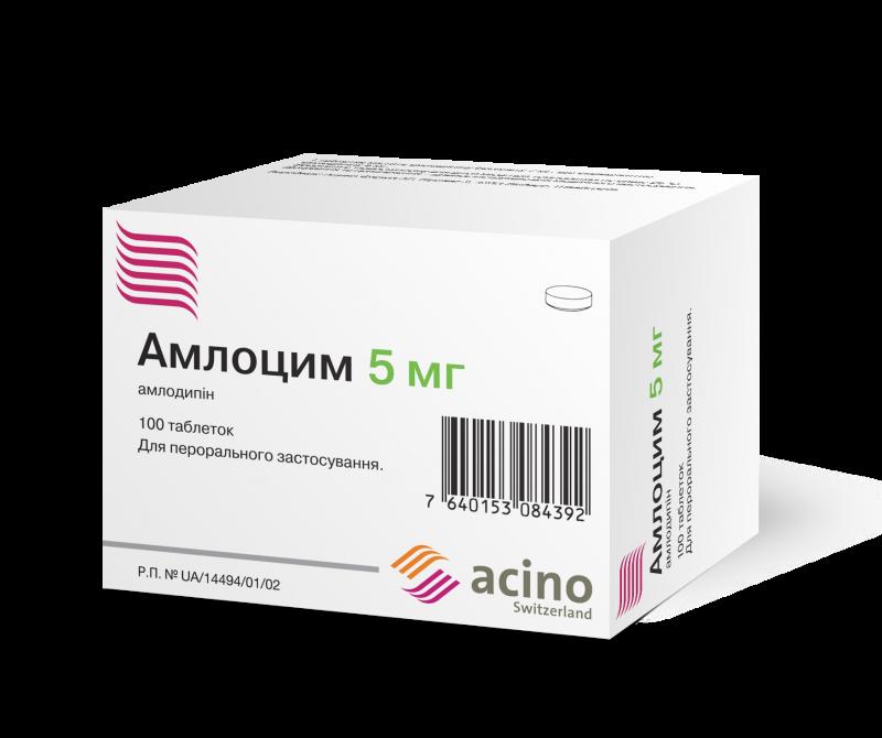 Амлоцим 5 мг N30 таблетки_60069f8d58fad.png