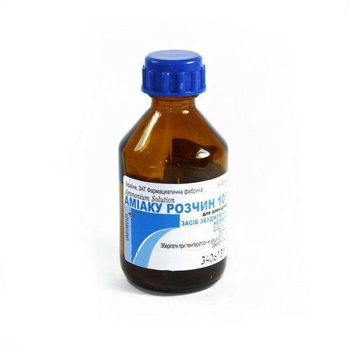 Аммиак раствор 10% 100 мл Фармацевтическая Фабрика_6001cb2c5aed9.jpeg