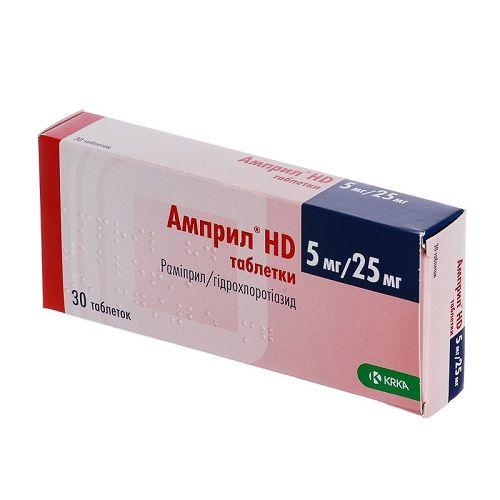 Амприл HD 5 мг/25 мг №30 таблетки_600617060e183.jpeg